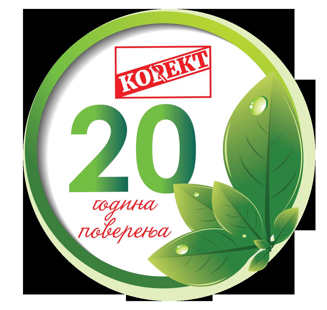logo-za-sve